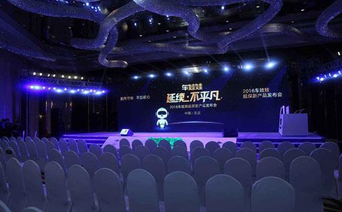 北京媒体邀约.jpg