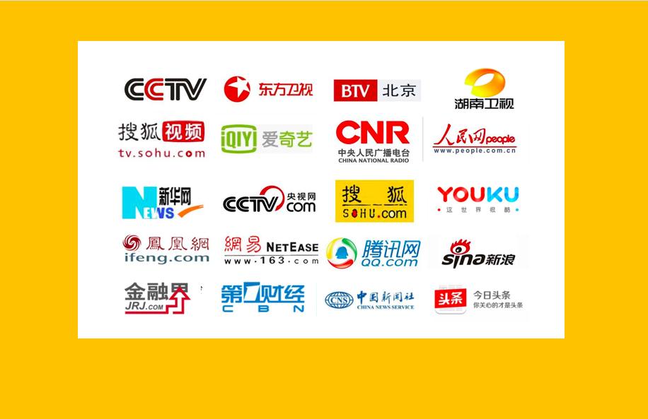 【上海媒体】【北京媒体】【广州媒体】,每个地方的媒体资源都有哪些?