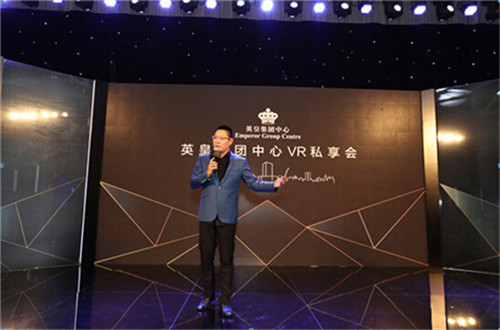 北京互联网电商平台类商务交流会媒体邀请有哪些媒体资源?需要多少钱?价格多少?