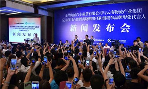 北京媒体邀请如何邀请媒体记者?媒体邀请流程有哪些?媒体资源有哪些?