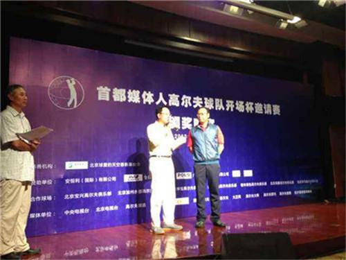 北京媒体邀约有哪些步骤?