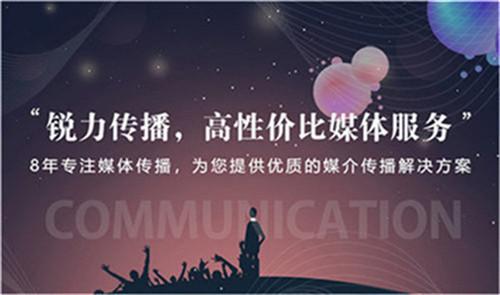 北京媒体邀请撰写内容办法