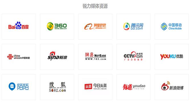 香港媒体邀请服务有哪些媒体资源?