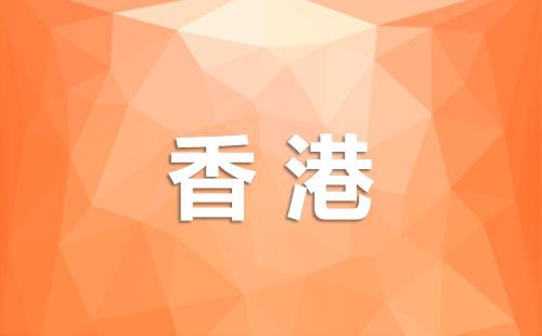 香港媒体邀请价格参考
