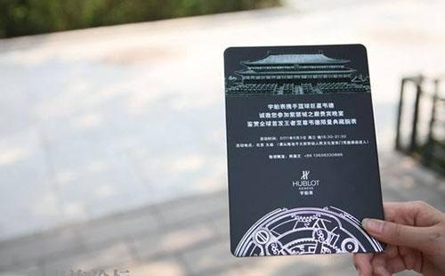 杭州媒体邀约.jpg