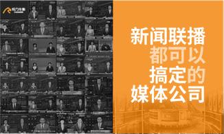 杭州媒体邀请价格多少?如何邀约杭州媒体?