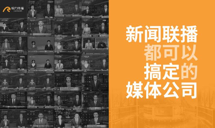 邀约杭州媒体,怎样选择好的媒体邀约公司?