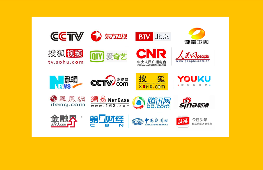 云南昆明媒体邀请有哪些注意事项?