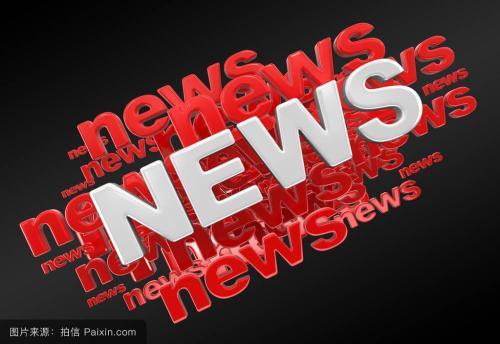 媒体采访:新闻媒体是如何进行推广的呢?