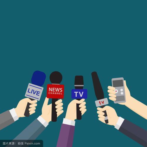 媒体采访:政府部门媒体采访的预案及规定