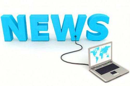 媒体采访——新闻媒体要接地气才会受到大家的欢迎