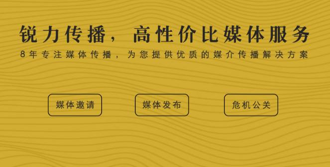 上海传媒公司的经营范围是什么?