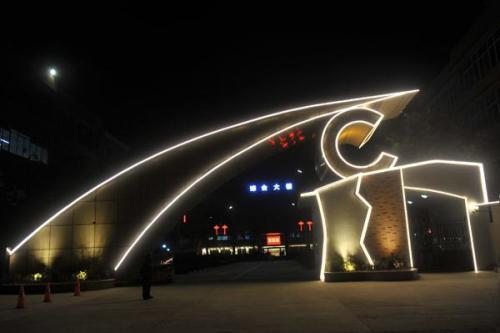 上海传媒公司:文化传媒公司的经营范围有哪些?