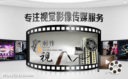 上海传媒公司:新时期我国文化传媒公司的发展该何去何从?