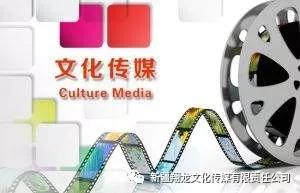 上海传媒公司之文化传媒公司的经营范围讲解