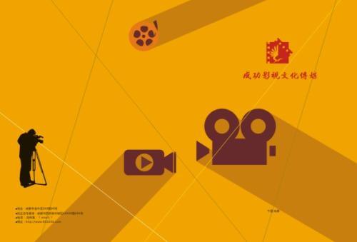上海传媒公司整理排名前十的文化传媒公司