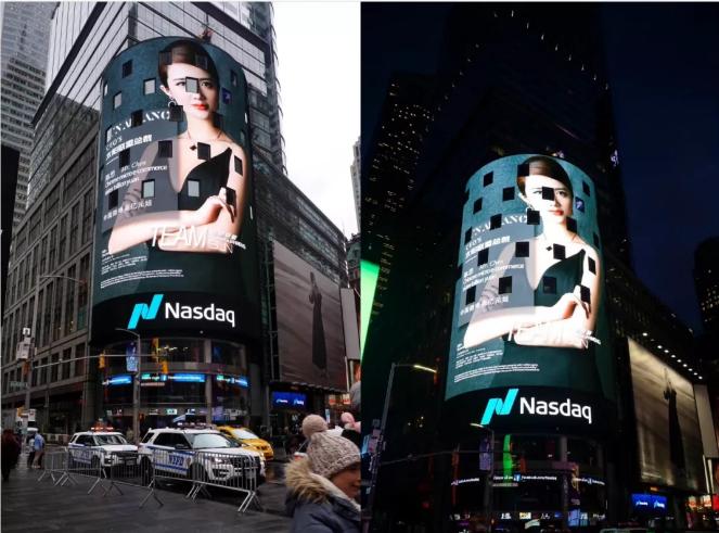 纽约时代广场大屏幕广告案例——牛蒡茶总裁陈思