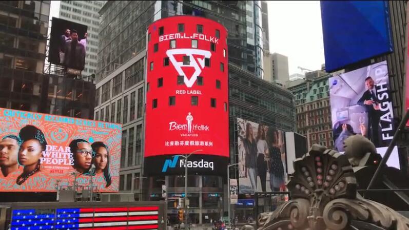 对于中国品牌登陆纳斯达克大屏广告的意义是?
