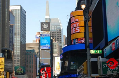 在纽约时代广场上打广告真的很牛吗?
