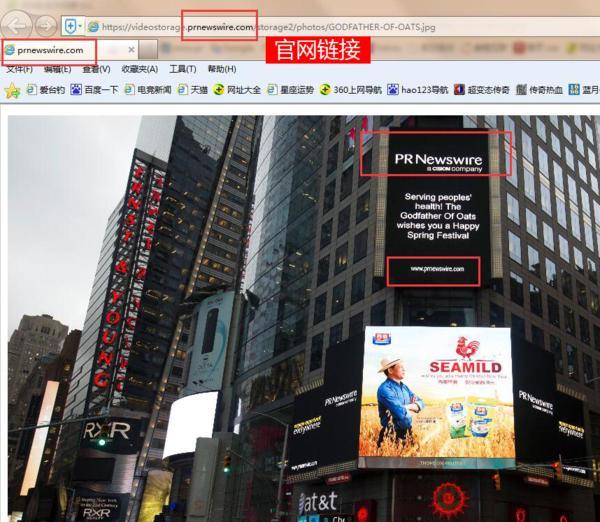在纽约时代广场大屏上打广告受骗了怎么办?