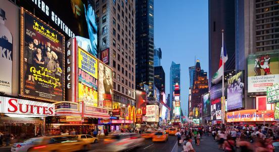 纽约时代广场大屏上的广告报价