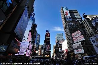 为什么中国企业都想到美国纽约时代广场打广告呢?费用可能没有想象当中的贵吧