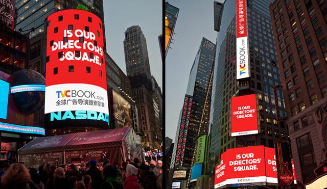 纽约时代广场的创意广告:全世界最对的导演在这里