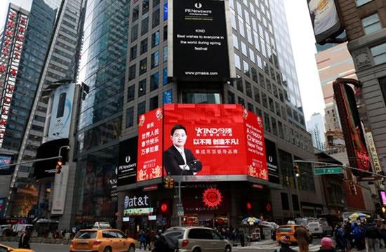 纽约时代广场大屏再现中国广告——今顶集成吊顶