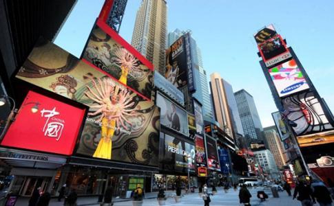 纽约时代广场大屏上的电商女装—— 裂帛