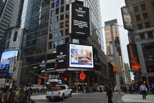 欧普照明的广告登陆纽约时代广场大屏