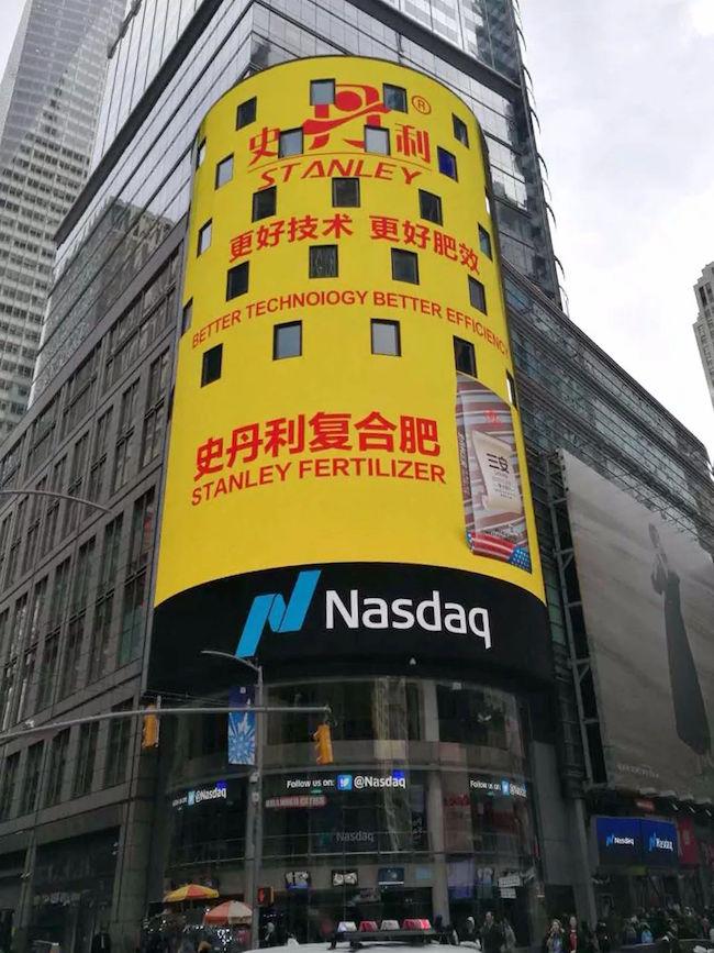 美国纽约时代广场广告案例——史丹利复合肥
