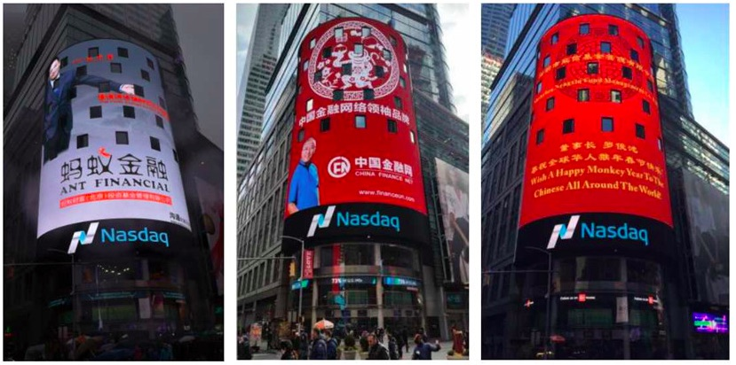在美国纽约时代广场投放广告一分钟要多少钱?
