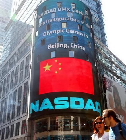纽约时代广场大屏广告价格是多少?