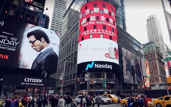 纽约时代广场大屏广告案例——爱华仕箱包