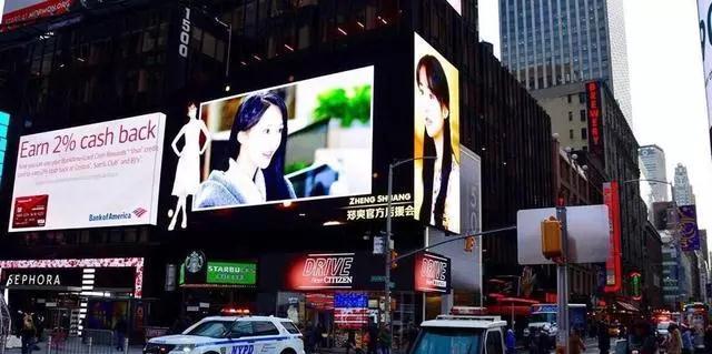 细数那些登上过纽约时代广场大屏幕的偶像,下一个会是谁?