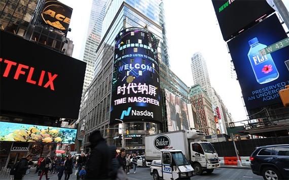 在纽约时代广场大屏上做广告要多少钱?真没你想的那么贵