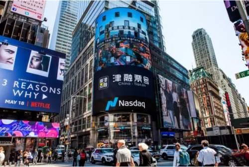 纽约时代广场广告案例——津融票号