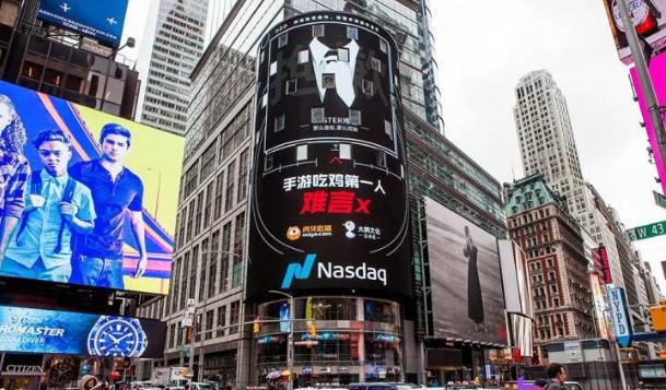 纽约时代广场广告案例——虎牙主播难言X