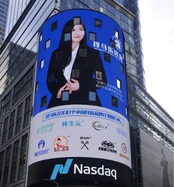 纽约时代广场大屏广告案例——段马乐咨询
