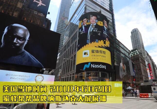 美国纽约时代广场大屏广告效果如何?美国时代广场广告费多少?