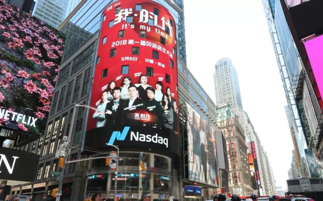 怎么登上纽约时代广场大屏?电商也可以做到!