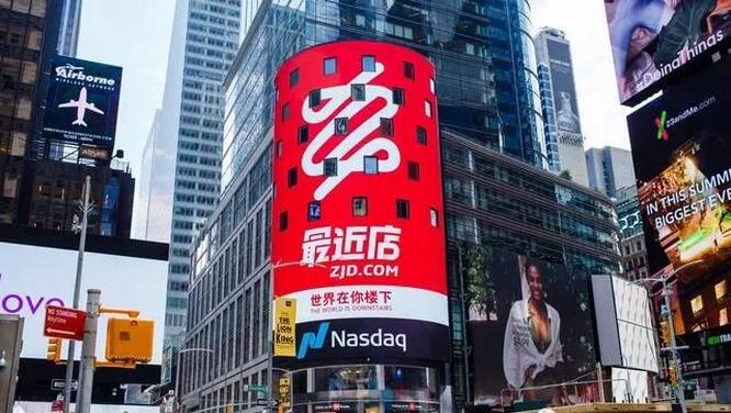 登临美国纽约时代广场大屏幕并不难,美国时代广场广告费也没你想的贵!