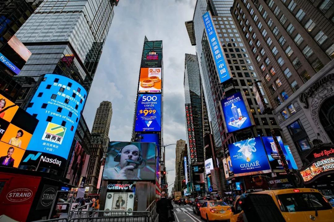 在纽约时代广场大屏做广告跟哪家公司联系?