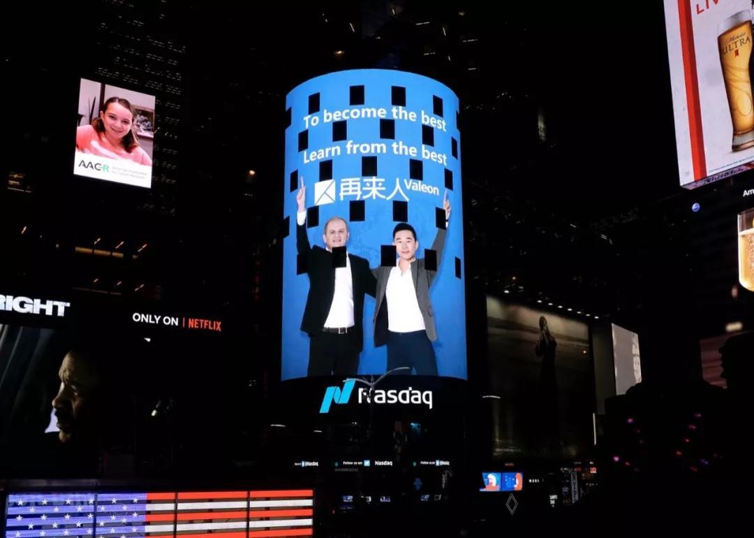 纽约时代广场广告展示.jpg