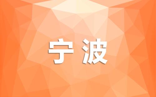 """宁波媒体邀请之""""单车围城""""成顽疾"""
