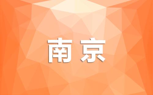 南京媒体邀约之南京市建邺区检察院邀请媒体记者共同讲述春天的故事