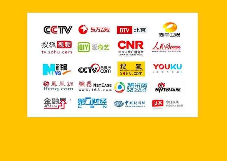南京媒体邀约之记者邀约