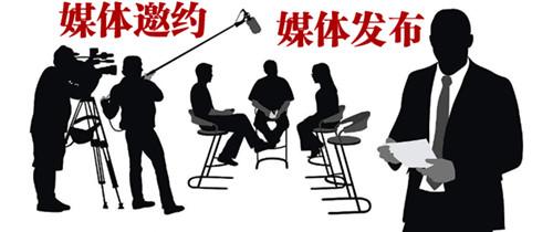 进行上海媒体邀约的常见方法?