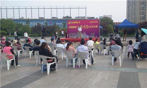 上海房产家居类媒体邀约可以邀请哪些媒体?邀请费用是多少?