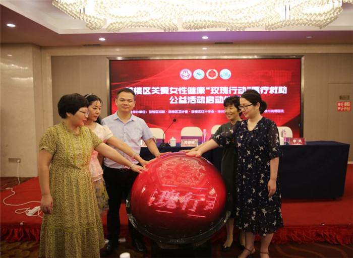 上海健康医疗类媒体邀约清单_报价_多少钱